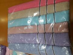Cotten   towel