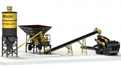 Бетонный Завод | Компактная Бетонная Установка