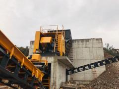 Primary Jaw Crusher|Weight: 36100 kg