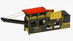 Container Type Crusher