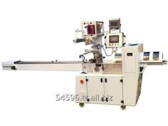 Packaging Machine / Paketleme Makinası / Упаковщик
