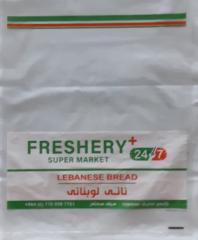 Hdpe ldpe bread, yufka, pita and ethnic food bags