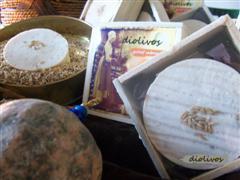 DİOLİVOS YULAF SABUNU / OATMEAL SOAP  (125 gr.)