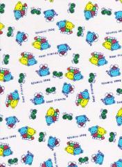 Örme Havlu - Knitted Towel - Maxpa