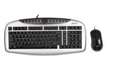 Bilgisayar donanım araç gereçlerinden klavye ve