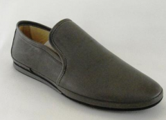 Atom ayakkabısı