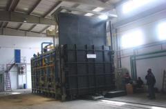 Çelik isil işlem