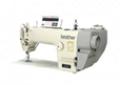 Endüstriyel dikiş makinası