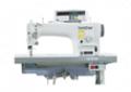 Elektronik dikiş makinası