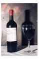 Şarap Bergüzar