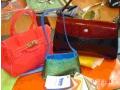 Çantalık Suni Deriler