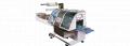 Yatay paketleme makinesi (horizonal packing machine)