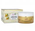 Apricot Oil Care Cream