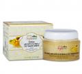 Royal Jelly Honey Mixed Cream