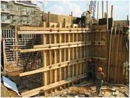 Sipariş Toplu konut inşaatları