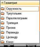 Sipariş Bilnex yazılımları