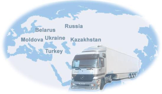 Sipariş Rusya Lojistik