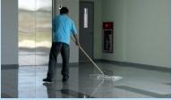Sipariş İş Yeri Temizliği
