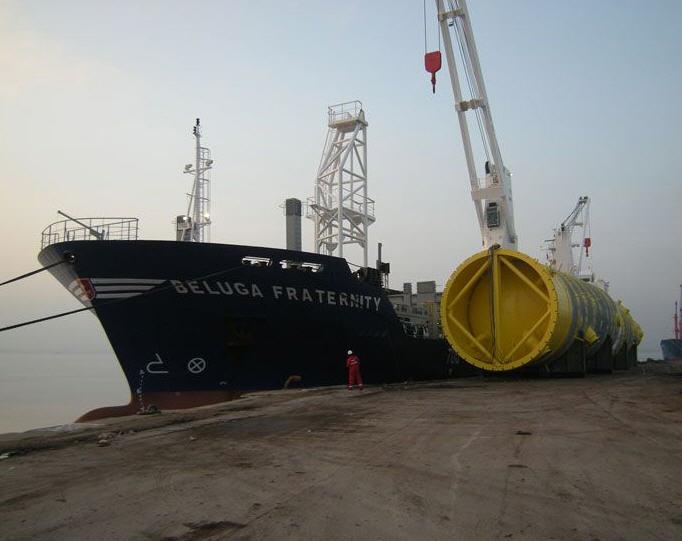 Sipariş Denizyolu Taşımacılığı