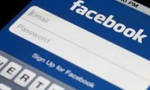 Sipariş Facebook çözümler