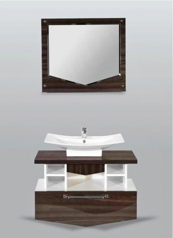 Sipariş Enesse Bathroom Cabinet Catologe