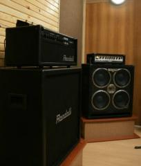 Prova stüdyosu