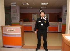 Hastane koruma hizmetleri