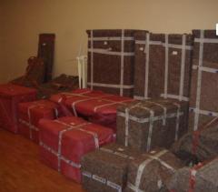 Paketleme, Ambalajlama, Nakliyat, Taşımacılık Hizmetleri