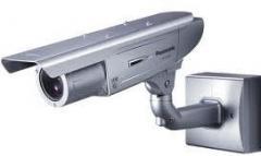 Güvenlik sistemleri,güvenlik kameraları