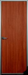 Kapı Sistemleri Hizmetleri ve Uygulaması