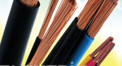 Dış   Ticaret   Hizmetleri,   Elektrik   Kablo   Satımı