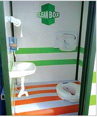 Vip mobil tuvalet kiralama