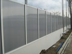 Bahçe duvarı üzeri kapatma