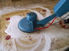 Karatay halı yıkama