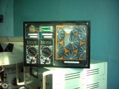 IVS lab  Monmouth Scientific