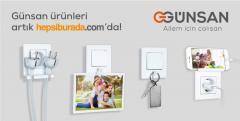 Компания GUNSAN ищет активных дилеров на всей территории России и иностранных государств