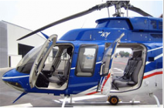 Kiralık Helikopter Servisi