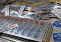 Metal etiket imalatı ve acil metal etiket ve makina etiketi baskıları