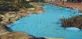 Havuz ve Gölet Su Yalıtımları